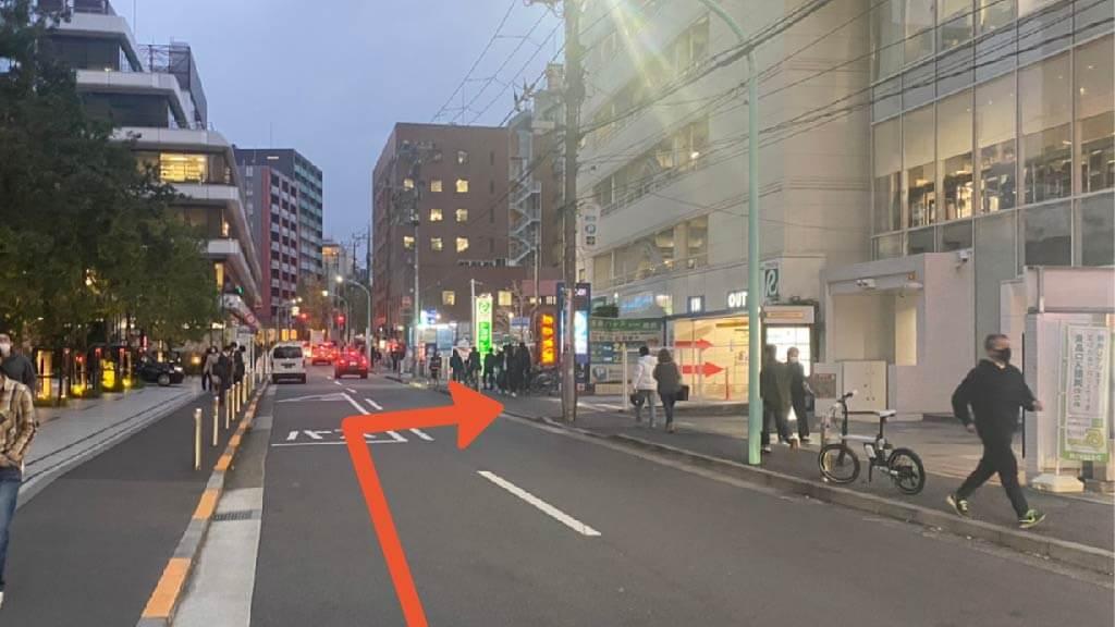 渋谷駅から近くて安いアローパーキング宇田川町