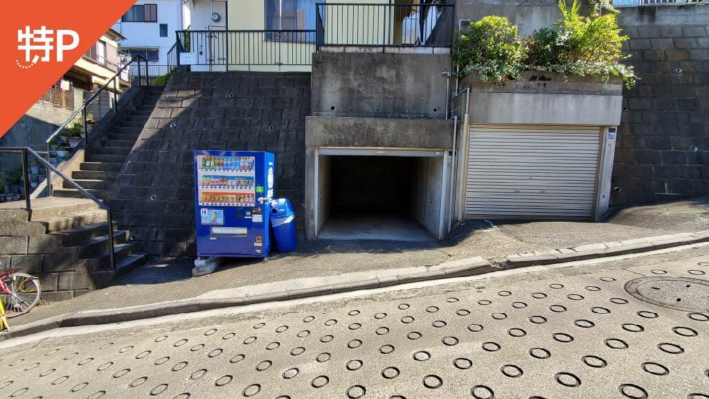 新横浜から近くて安いアフェリオ篠原北駐車場