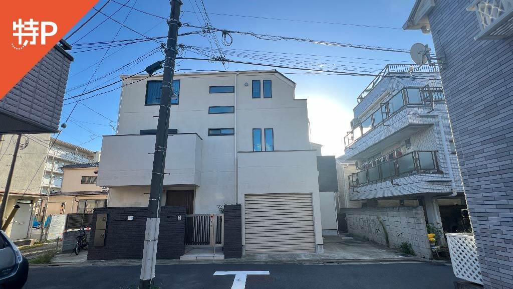 恵比寿ガーデンプレイスから近くて安い目黒1-17-27駐車場