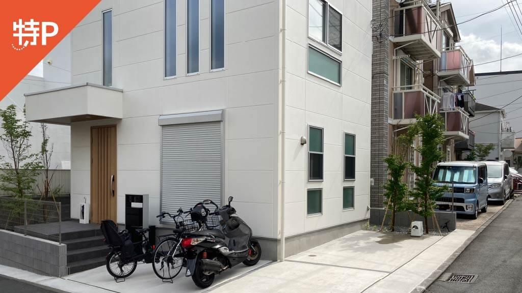 港の見える丘公園から近くて安い【平日】石川町1-49-2駐車場