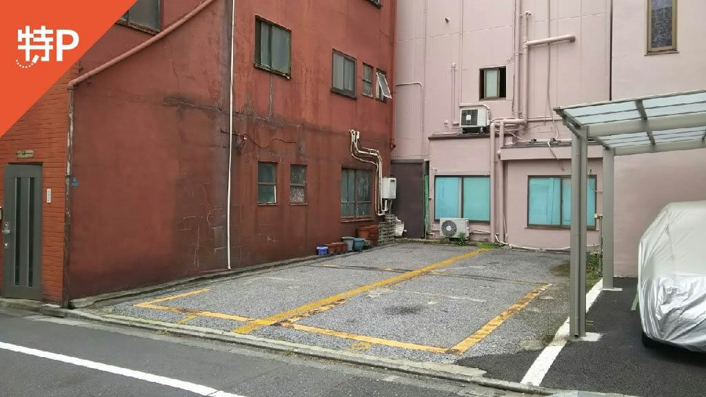 浅草寺から近くて安い浅草5-39-6駐車場