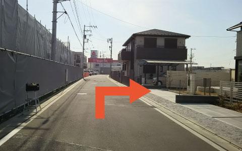 埼玉スタジアム2002から近くて安い【埼スタ】美園3-6-2駐車場B