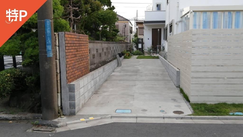 江ノ島から近くて安い鵠沼松が岡3-26-3駐車場