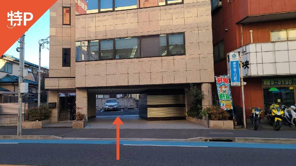 武蔵一宮 氷川神社から近くて安い【EV充電付き】大成町4-57-12駐車場