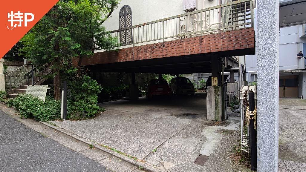 日本武道館から近くて安い市谷砂土原町3-7駐車場
