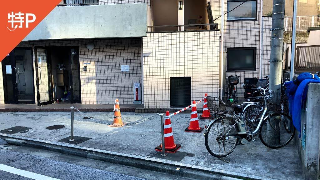 早稲田大学から近くて安いハイツアトム駐車場A