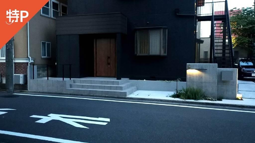 川口から近くて安い飯塚2-10-41駐車場