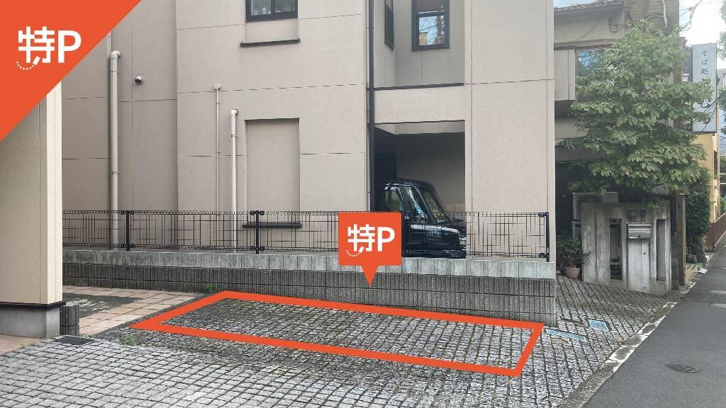 駒沢オリンピック公園から近くて安い《軽自動車》柿の木坂2-10-20駐車場