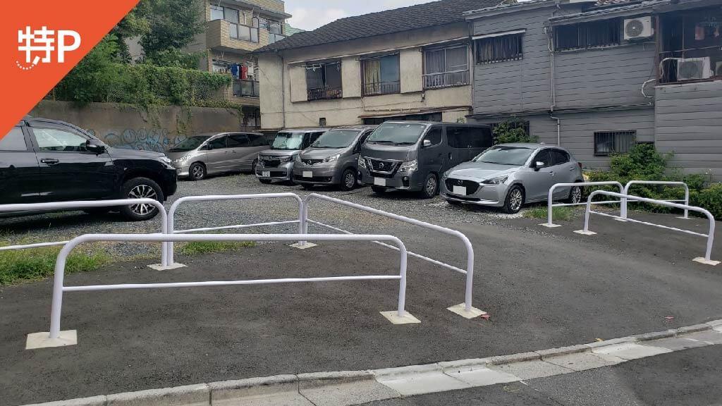 渋谷駅から近くて安い上原1-3-8付近駐車場