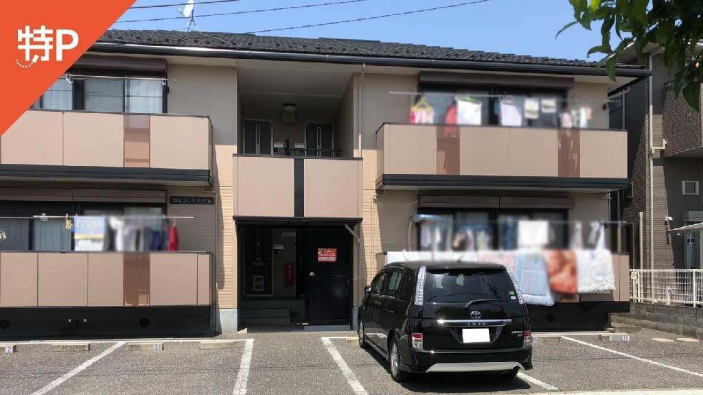 川越から近くて安い富士見町26-5駐車場