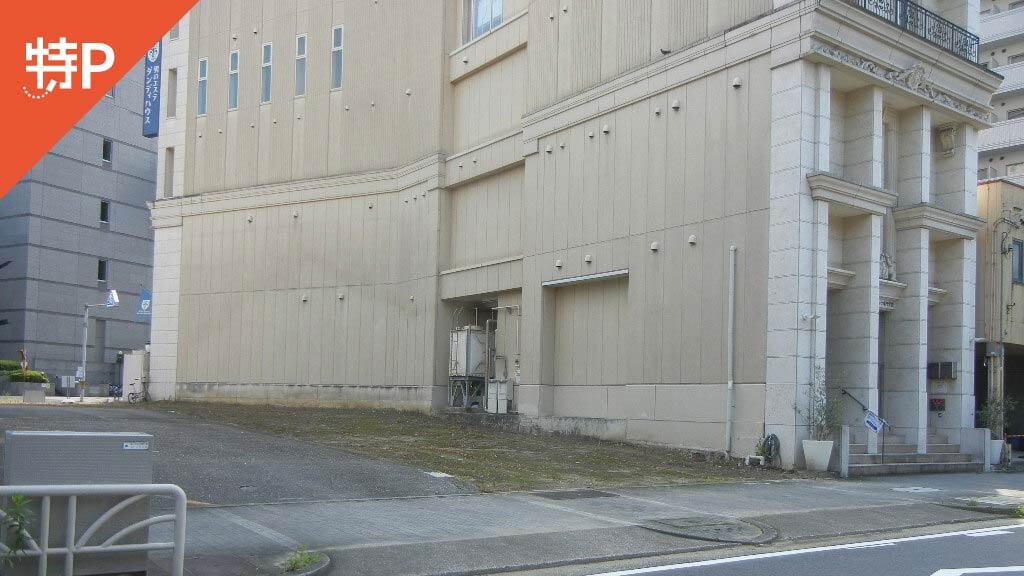 矢場町から近くて安い《土日・祝》東桜1-8-3付近駐車場