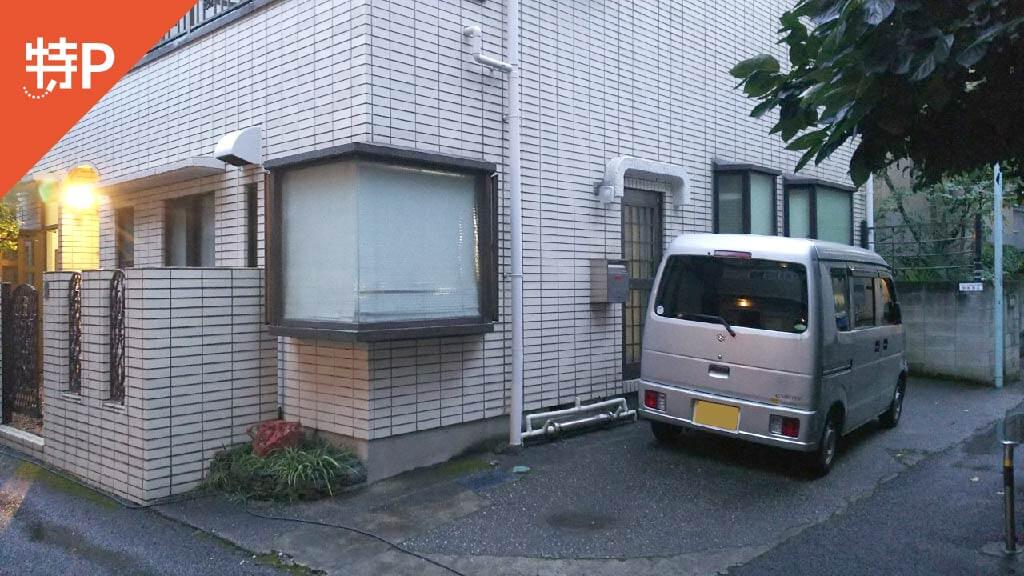東京ドームシティから近くて安い《バイク》本郷2-30-13駐車場