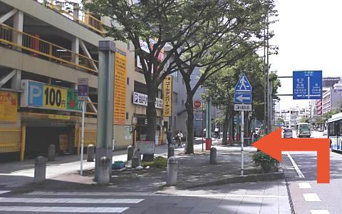 千葉神社から近くて安い【平日8:00~22:59】第1千葉ゴールデンパーキング