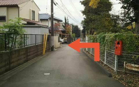 府中から近くて安い《軽・コンパクト》八幡町2-10-36駐車場