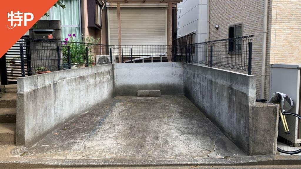 オービィ横浜から近くて安い戸部町3-74-4駐車場