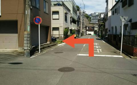 関内駅から近くて安い赤門駐車場