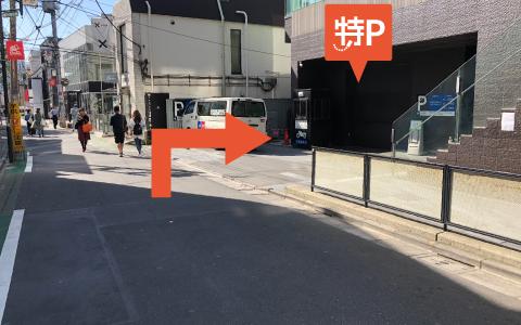 渋谷ヒカリエから近くて安いジャイルパーキング