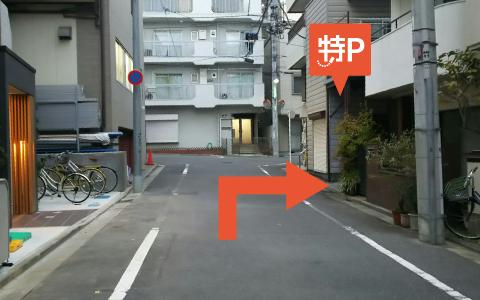 大塚から近くて安い《バイク専用》小石川5-32-3駐車場