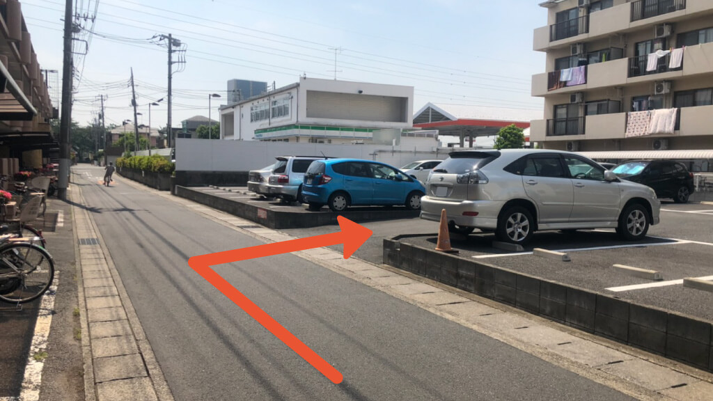 さいたまスーパーアリーナから近くて安い上落合7-11-2駐車場