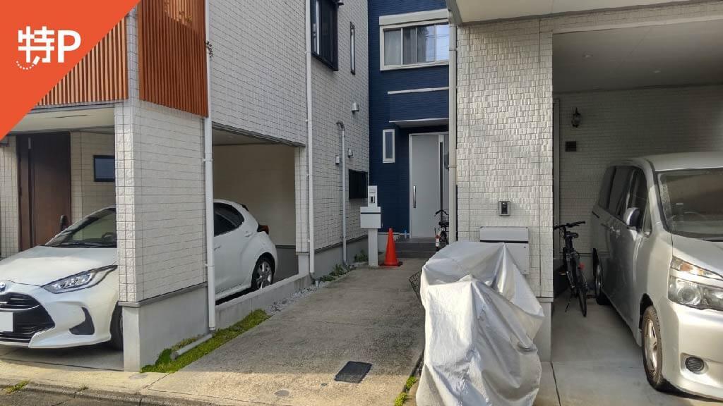 下北沢から近くて安い《軽・コンパクト》北沢1-44-2駐車場