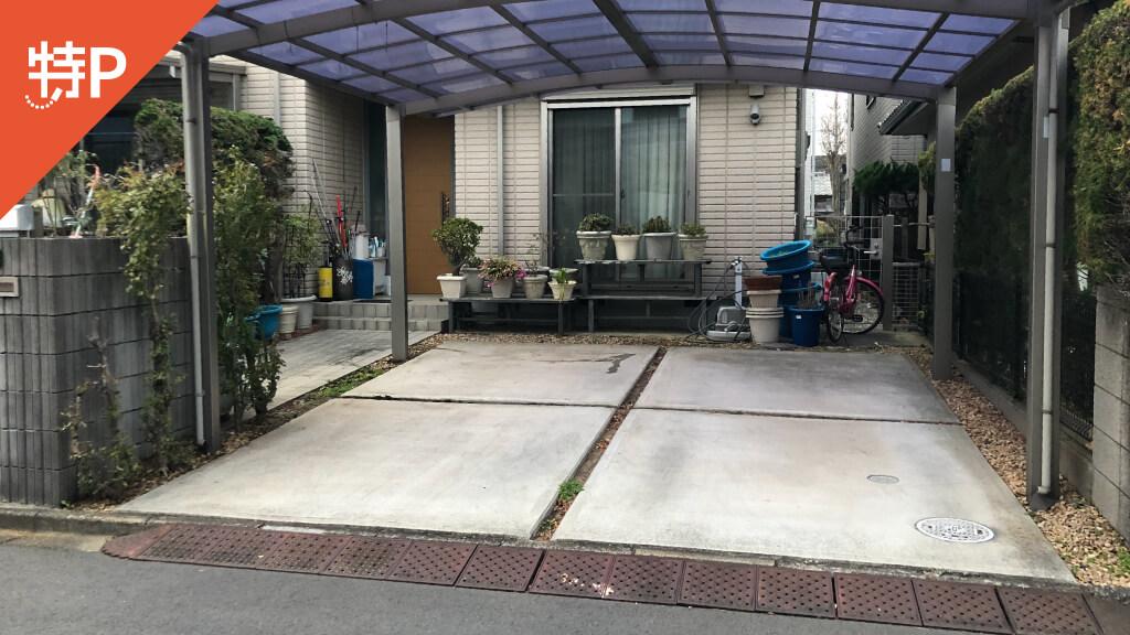 東京ディズニーランドから近くて安い【2番車室】弁天4-16-8駐車場