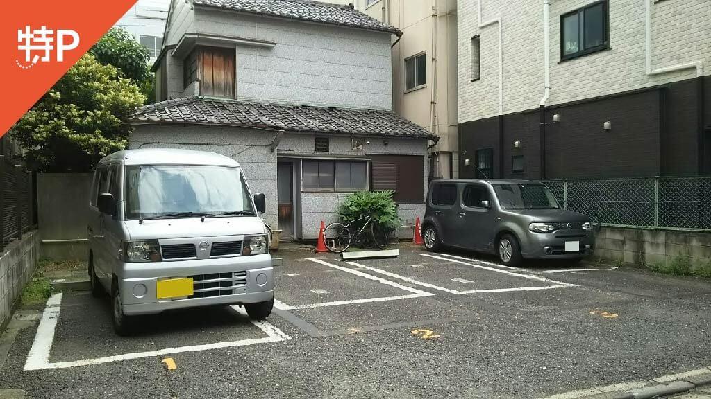 浅草花やしきから近くて安い《軽・コンパクト》浅草4-16-1駐車場