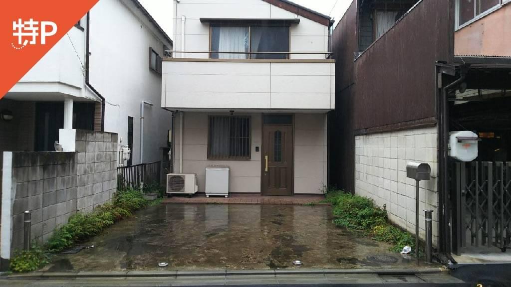 東京芸術劇場から近くて安い目白4-36-2駐車場