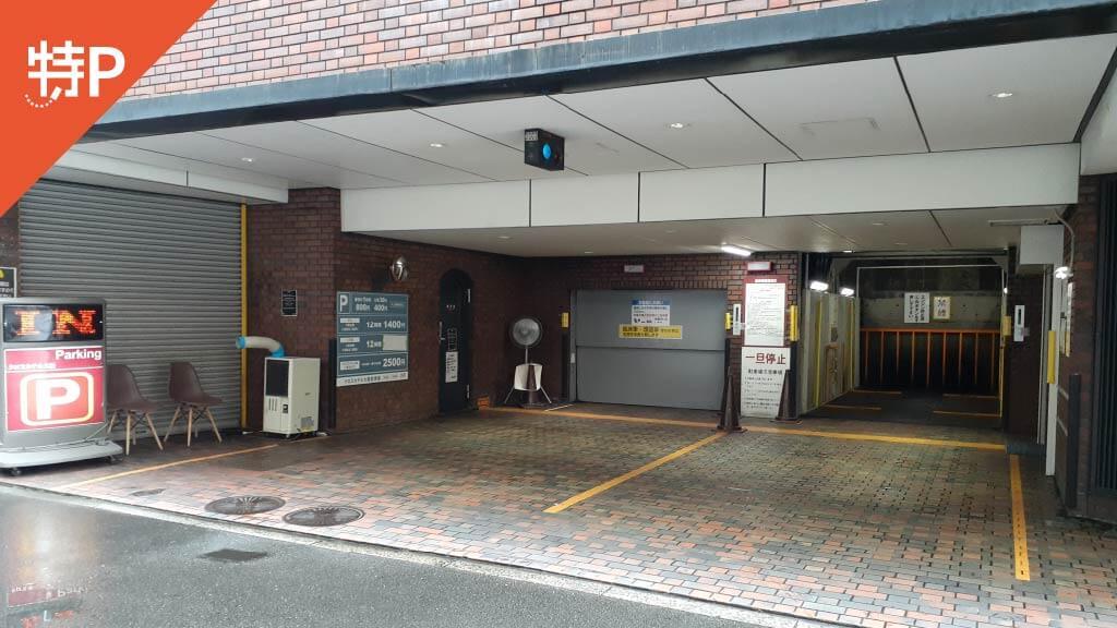 大丸心斎橋店から近くて安い【土日祝】クロスホテル大阪駐車場