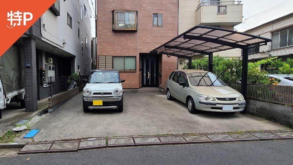 東京スカイツリーから近くて安い押上2-29-7駐車場