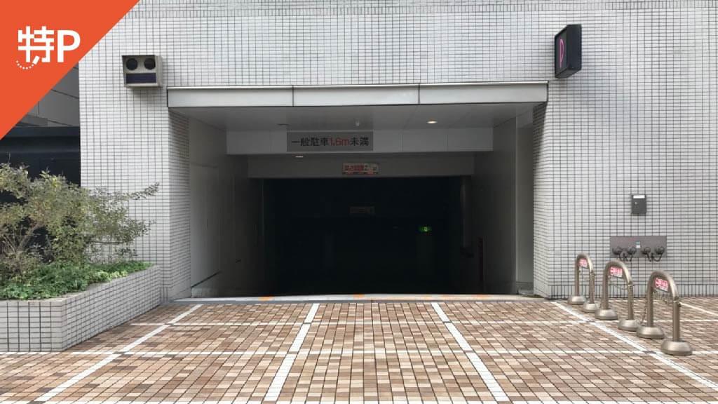 京急ミュージアムから近くて安いホテルプラム駐車場