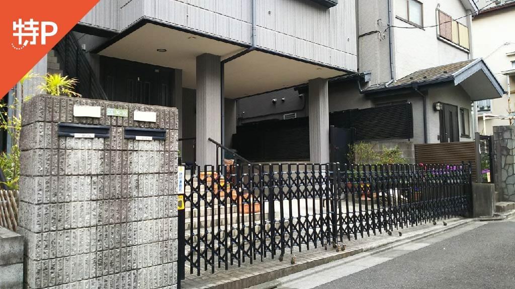 東京ドームシティから近くて安い本郷1-30-10駐車場