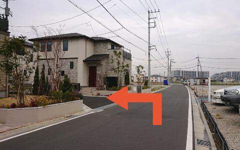 埼玉スタジアム2002から近くて安い【埼スタ】美園東3-7-34駐車場