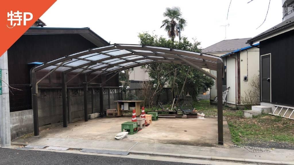 府中から近くて安い矢崎町1-33-2駐車場