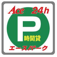 《バイク専用》(表参道)神宮前4-1-19駐車場